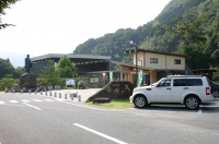 Michi no Eki Rest Area Misato, Samata no Yu