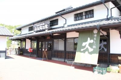 Produce Museum Yonnasse