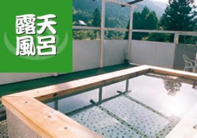 天然温泉 元湯 佐俣の湯