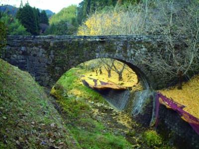 Komushiro Bridge